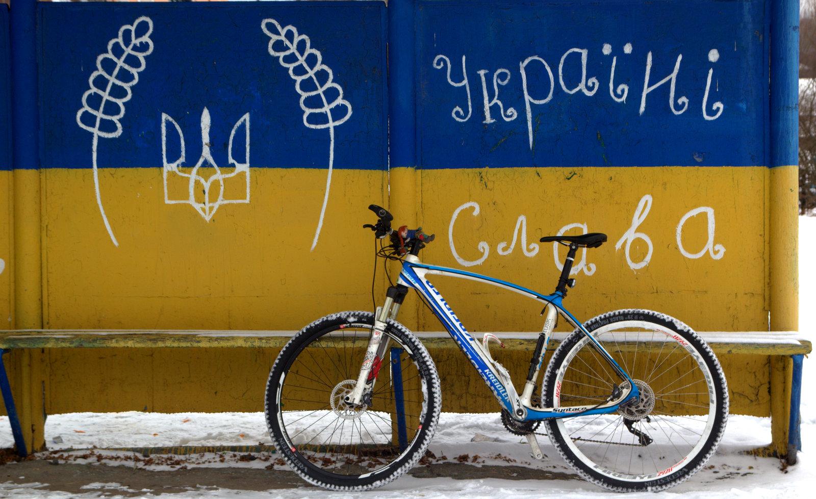 mommyonbike unitedcyclists truskaviec gorgany podróż summer kreidler wildland adventure travel lwów